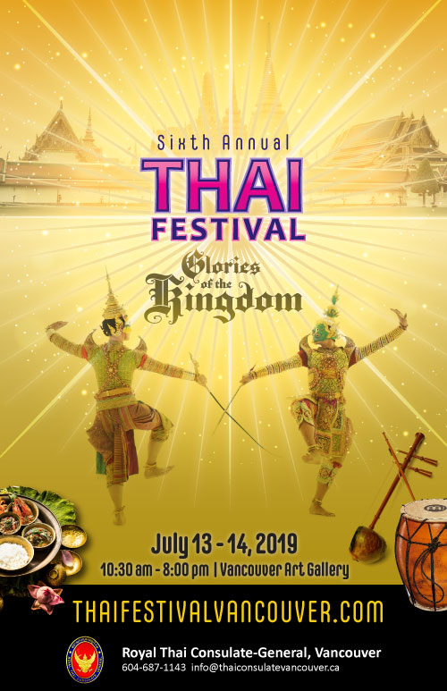 thaifest 2019 vancouver poster